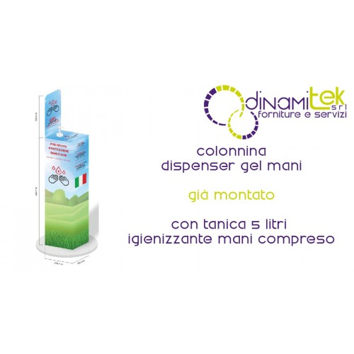 DISPUESE5LT 02 TOWER DISPENSER GEL DINAMITEK Dinamitek 1